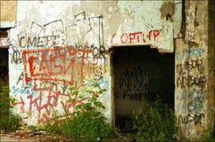Arte di piega russa Immagine Stock Libera da Diritti