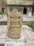 Arte di pietra Immagini Stock