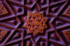 Arte do otomano com testes padrões geométricos na madeira Imagens de Stock Royalty Free