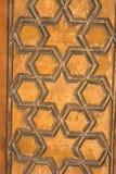 Arte do otomano com testes padrões geométricos na madeira Fotos de Stock Royalty Free
