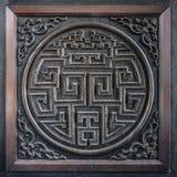 A arte do projeto oriental do chinês Fotografia de Stock Royalty Free