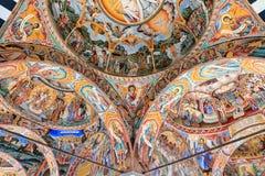 Arte do teto de Rila Imagens de Stock Royalty Free