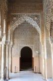 Arte e arquitetura do Moorish no Alhambra Fotos de Stock Royalty Free
