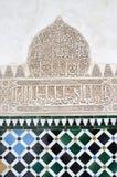 Arte ed architettura islamiche Fotografia Stock Libera da Diritti