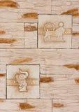 Arte egipcio de la piedra arenisca Foto de archivo