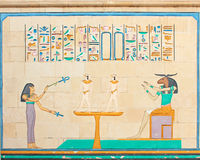 Arte faraonica egiziana antica Immagini Stock