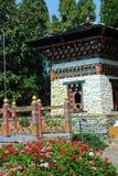 Arte finala bonita no rajapruek real do parque de Tailândia Imagens de Stock Royalty Free