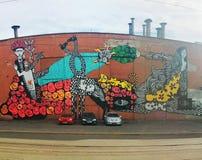 Arte global de la calle en Minsk Imágenes de archivo libres de regalías
