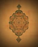 Arte islámico, papel del vintage Fotos de archivo libres de regalías