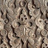 Arte islámico sagrado, Marruecos foto de archivo