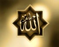 Arte islâmica 063 Imagem de Stock