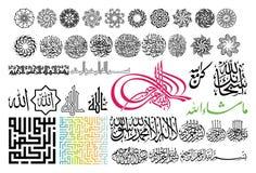 Arte islâmica ilustração stock