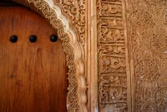 Arte islâmica (Alhambra) Imagens de Stock