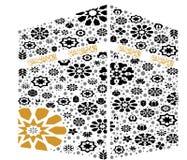 Arte islâmica de Kabah Imagens de Stock Royalty Free