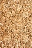 Arte islamica a Alhambra, Granada, Spagna Immagine Stock Libera da Diritti