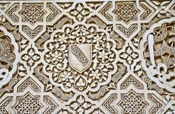 Arte islámico en Alhambra Foto de archivo libre de regalías
