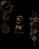 Arte japonés Imagen de archivo libre de regalías