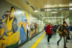 Arte japonesa tradicional da parede na estação de metro Foto de Stock