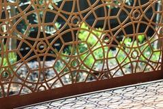 Arte moderna del giardino del metallo Immagine Stock Libera da Diritti