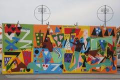 Arte mural na pele de coelho Art Walls da atração da arte da rua na seção de Coney Island em Brooklyn Imagens de Stock