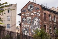 Arte murala della via dall'artista non identificato in Kazimierz quarto ebreo Fotografia Stock Libera da Diritti