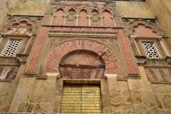 Arte musulman. One of the gates of the west face of the Mosque of Cordoba, Spain, is in question preserved almost intact all the artistic details that Stock Photo