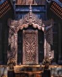 Arte na porta no museu da represa de Baan Imagens de Stock