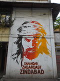 Arte nei piccoli vicoli di Mumbai, Bandra di Graffit Immagini Stock