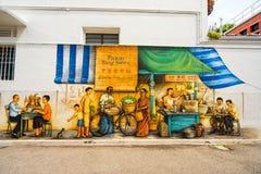 Arte o graffiti della via di Tiong Bahru sulla parete fotografia stock