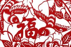 Arte oriental Imagem de Stock