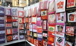 Arte oriental de China & ofício & presentes Imagens de Stock