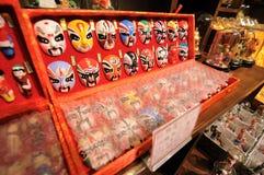 Arte oriental de China & ofício & presentes Imagens de Stock Royalty Free