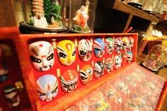 Arte oriental de China & ofício & presentes Foto de Stock