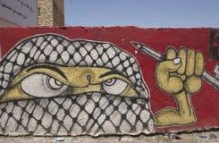 Arte palestina Imagem de Stock