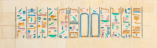 Arte pharaonic egípcia antiga imagens de stock