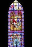 Arte religiosa Immagine Stock