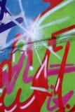 Arte sob a terra Estilo bonito dos grafittis da arte da rua A parede é decorada com pintura de casa abstrata dos desenhos Urb icô Foto de Stock Royalty Free