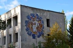 Arte soviético en Pripyat, zona de la calle de Chornobyl Imagenes de archivo