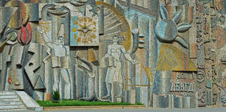 Arte sovietica Fotografia Stock Libera da Diritti