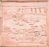 Arte tailandés nativo en escultura de la relevación inferior Fotos de archivo libres de regalías