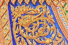 Arte tailandesa e cinzeladura artificiais Fotografia de Stock