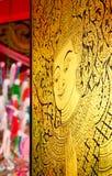 Arte tailandese, la pittura di angelo Fotografia Stock Libera da Diritti