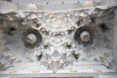 Arte turca dell'ottomano con i modelli geometrici Fotografia Stock Libera da Diritti