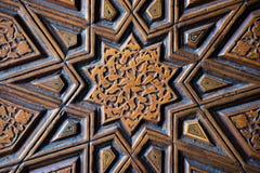 Arte turca dell'ottomano con i modelli geometrici Fotografia Stock