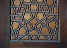 Arte turca dell'ottomano con i modelli geometrici Immagine Stock Libera da Diritti