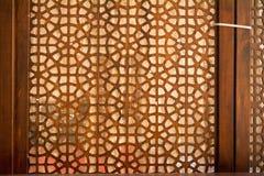 Arte turca do otomano com testes padrões geométricos Foto de Stock Royalty Free