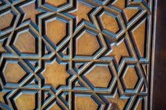Arte turca do otomano com testes padrões geométricos Imagem de Stock