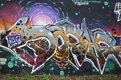 Arte urbana - sumário Fotos de Stock Royalty Free