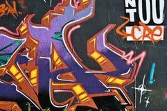 Arte urbana - via a Mulhouse - estratto Fotografie Stock