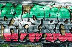 Arte urbano - calle en Mulhouse - extracto Imagen de archivo